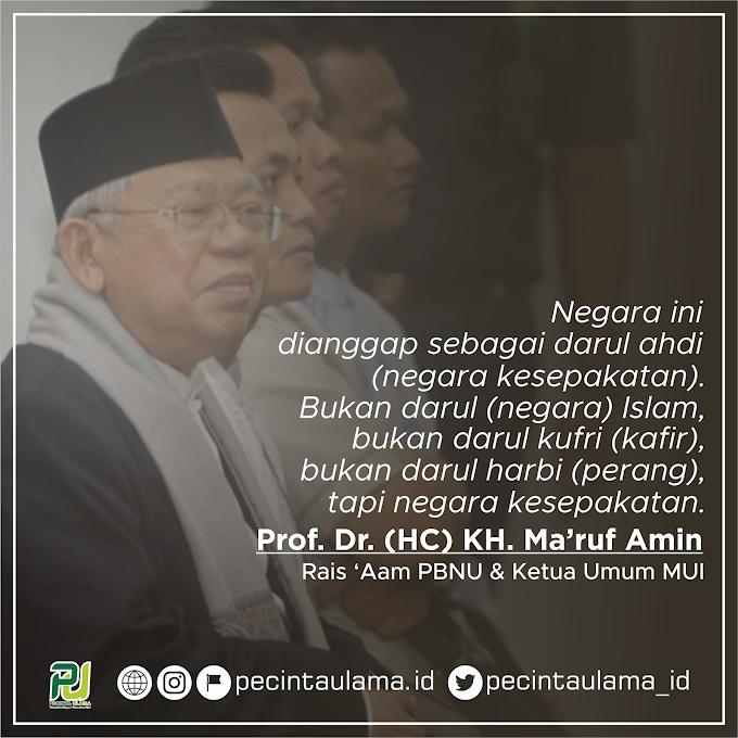 KH Ma'ruf Amin - Indonesia adalah Negara Kesepakatan