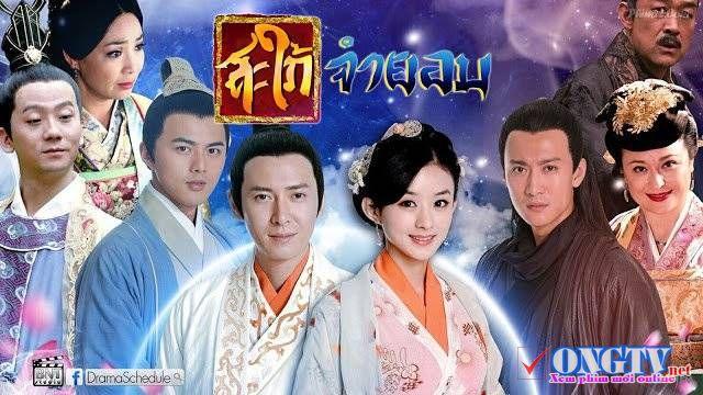 Se Nhầm Nhân Duyên - Cuo Dian Yuan Yang (2014 1