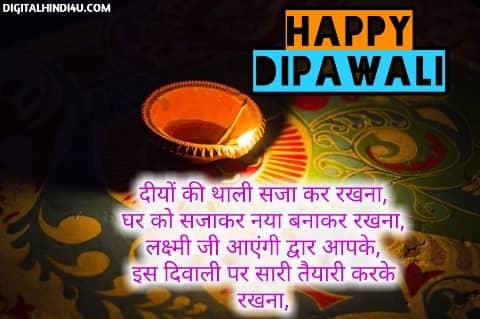 diwali shayari wishes image