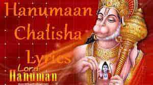 Hanuman Chalisa Hindi lyrics DJ download and meaning with PDF