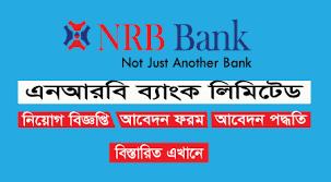 NRB Bank Limited Job Circular 2021