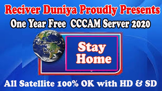 One Year Free Cline All Satellite HD & SD 100% Working 2020 | Stay Home