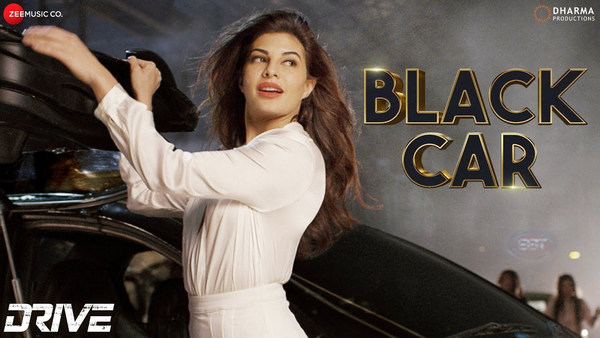Black Car Song Lyrics Drive