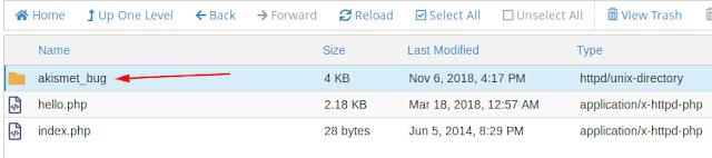 Cara Menonaktifkan Plugin Dari File Manager Cpanel Dengan Mudah