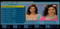 Frequency channel Hekaya TV