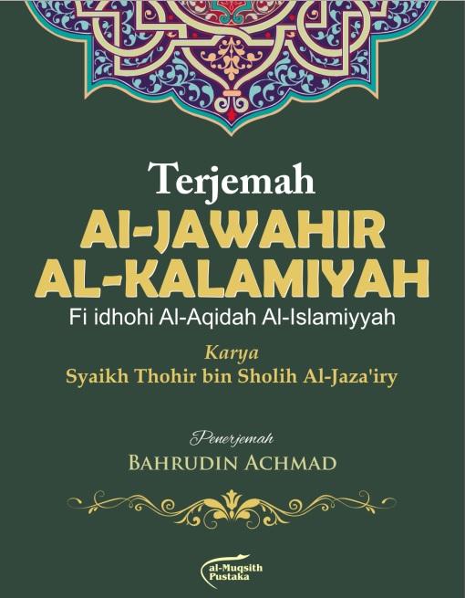 Download PDF Terjemah Kitab Jawahirul Kalamiyah