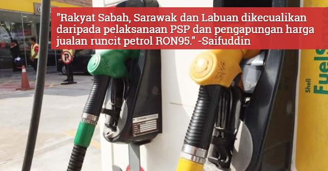 Harga Petrol RON 95 Akan Diapung Semula Tahun Depan, Bermula Serentak Dengan Program Subsidi Petrol