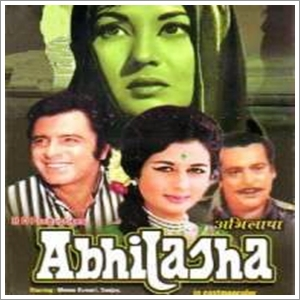 Abhilasha (1968)