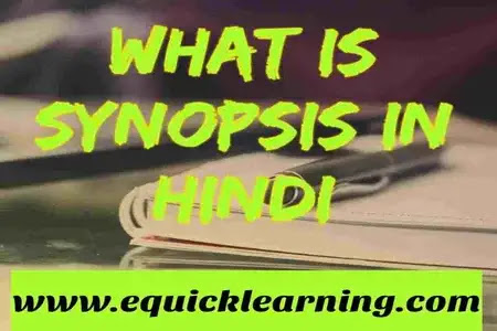 How to Write a Synopsis for Project in Hindi