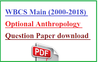 WBCS Main (2000-2018) Optional Anthropology Question Paper pdf download