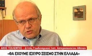 http://greece-salonika.blogspot.com/2016/09/video_29.html