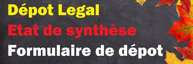 Télécharger formulaire dépôt legal pdf Maroc