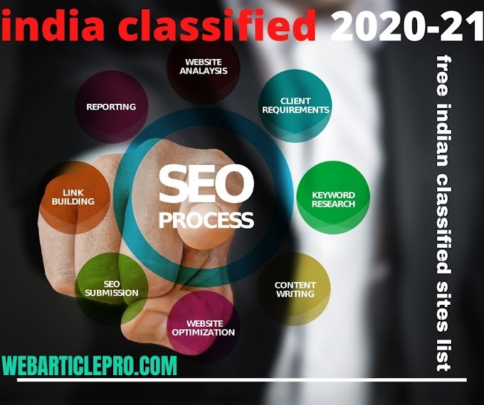 Free India Classified Submission Sites List 2020-21- Indian classified sites