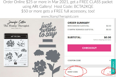 Free class in March 2021 using Stampin' Up!'s Art Gallery Bundle.  #StampinUp #StampTherapist #ArtGallery