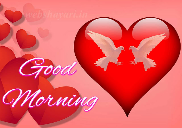 good morning  heart image