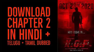 KGF Chapter: 2 Download In Hindi Dubbed by Filmyzilla 2021