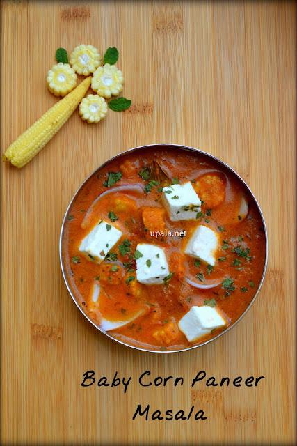 Baby Corn Paneer Masala/Baby Corn Paneer Gravy
