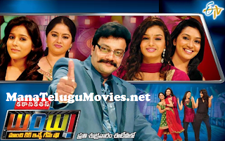 WOW with TV anchors – Gowthami, Mrudula, Reshmi and Ramya