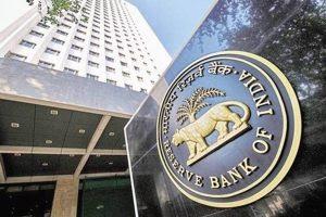 RBI raised Limit Under Indo-Nepal Remittance Facility Scheme