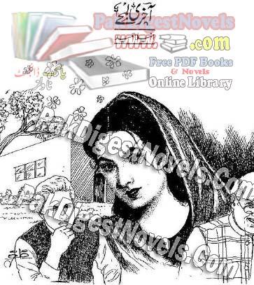 Aakhri Lamhay By Anila Hameed Pdf Download