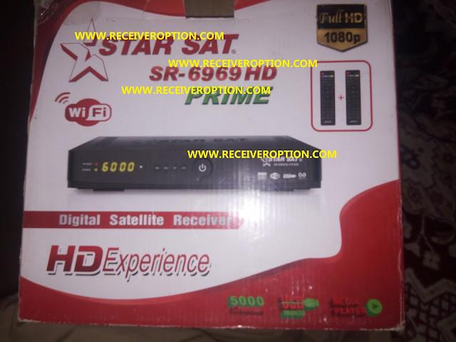 STAR SAT SR-6969 HD PRIME AUTO ROLL POWERVU KEY NEW SOFTWARE