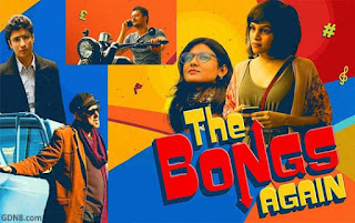 The Bongs Again Bengali Movie Poster