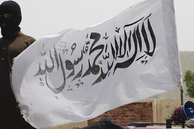 afghan new flag