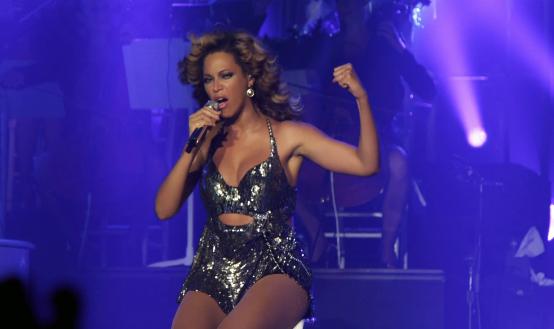 Beyoncé I Care MP3, Video & Lyrics