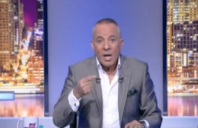 بالفيديو جنون وإنهيار أحمد موسي على الهواء بعد خسارة الأهلي فى كأس مصر أمام بيراميدز