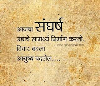 Romantic love Marathi images quotes