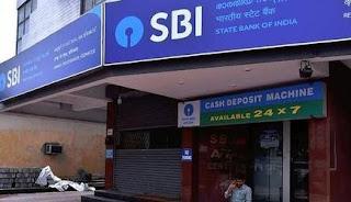 स्टेट बँक ऑफ इंडियाने आज त्यांच्या ग्राहकांना अलर्ट केले.