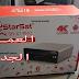 الأقوى حاليا : تعرف على مواصفات الجهاز الجديد SR -X1 pro 4k ULTRA HD لشركة ستارسات STARSAT