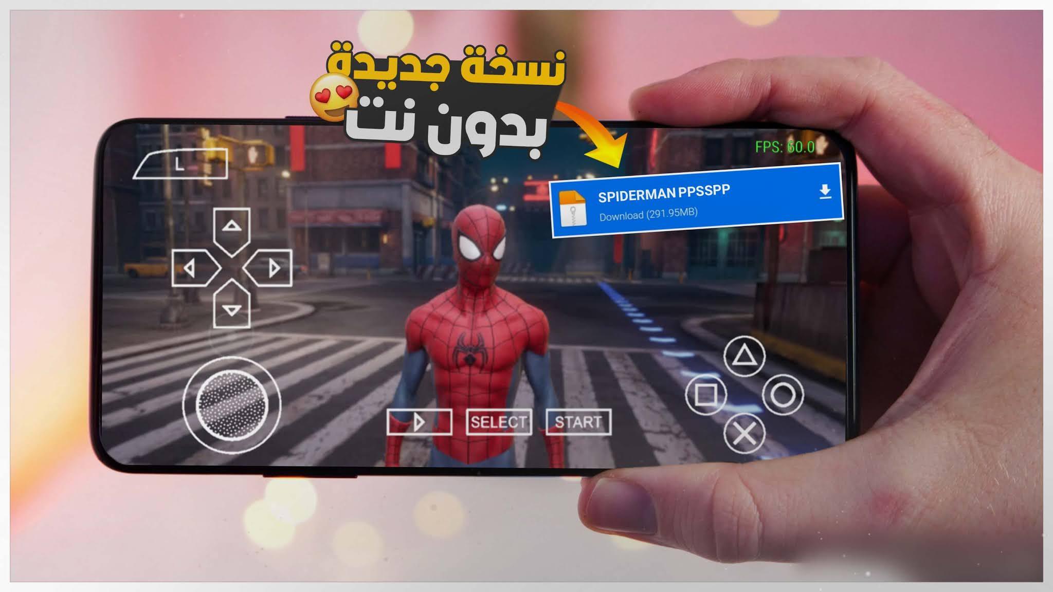 اخيرا تحميل لعبة spider man miles morales للاندرويد ppsspp بحجم صغير 30MB من ميديا فاير | Download Spider- Man for ppsspp