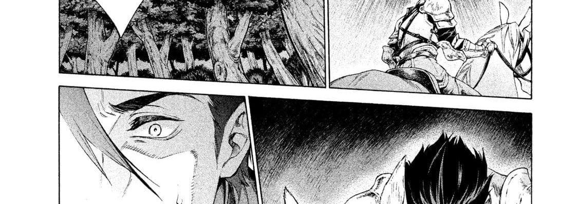 อ่านการ์ตูน Henkyou no Roukishi - Bard Loen ตอนที่ 1 หน้าที่ 126