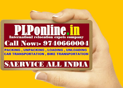 PLPOnline.in Packers and Movers Bangalore