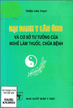 Đại danh y Lãn Ông - Trần Văn Thụy