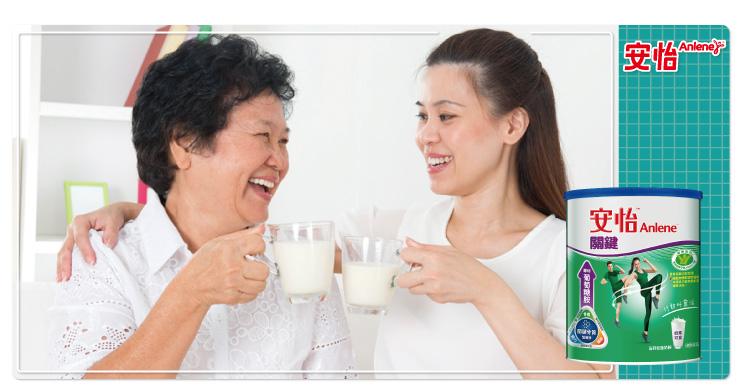 安怡關鍵高鈣奶粉