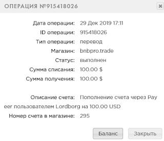 bnbpro.trade mmgp