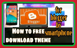 How to download seo theme for blogger