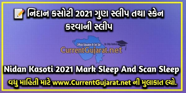 Nidan Kasoti 2021 Mark Sleep And Scan Sleep
