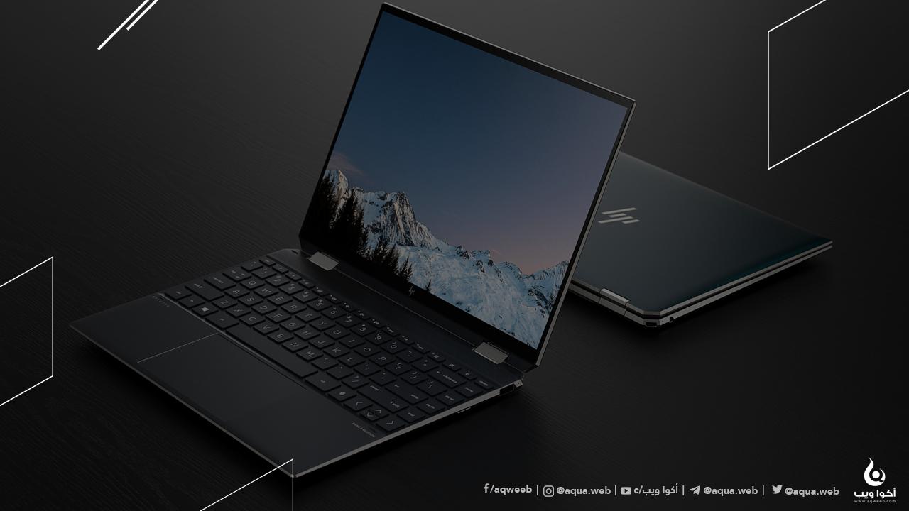 أفضل اللابتوبات (Laptops) لسنة 2021