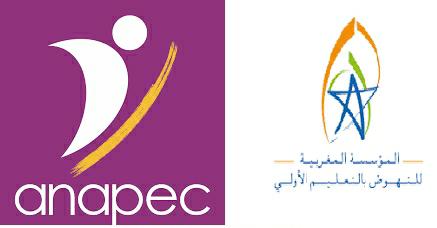 المؤسسة المغربية للنهوض بالتعليم الأولي تعلن عن توظيف 63 أستاذ(ة)