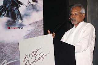 KaatruVeliyidai Movie Audio Launch  0079.jpg