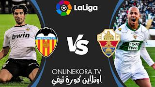 مشاهدة مباراة فالنسيا وإلتشي بث مباشر اليوم 30-01-2021 في الدوري الإسباني