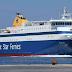 Επέστρεψαν με ασφάλεια στον Πειραιά οι επιβάτες του «Μπλου Σταρ Νάξος»