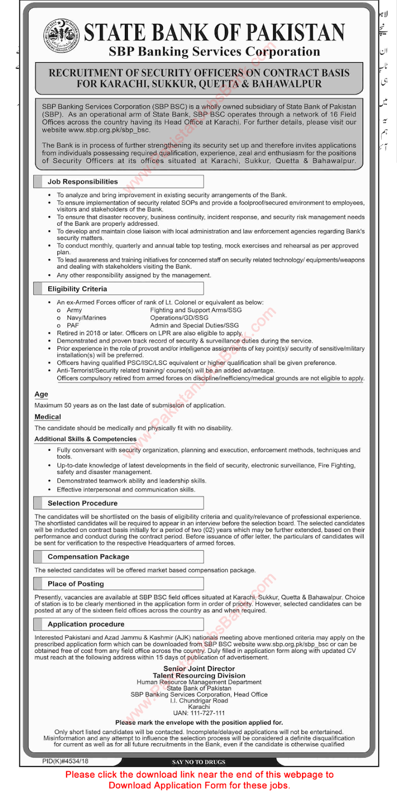 Security Officer Jobs in State Bank of Pakistan June 2019
