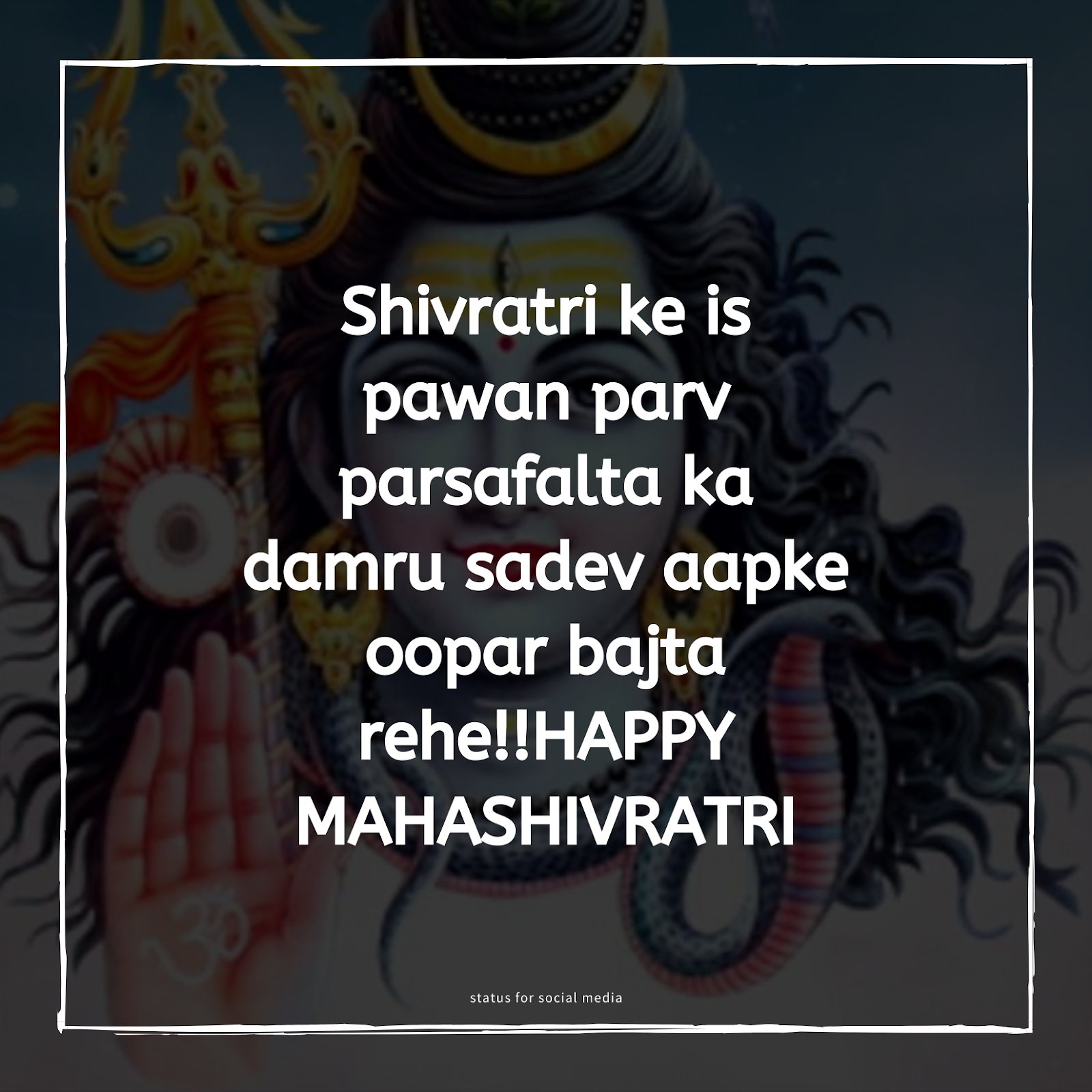 Shivratri wishes in hindi 2021