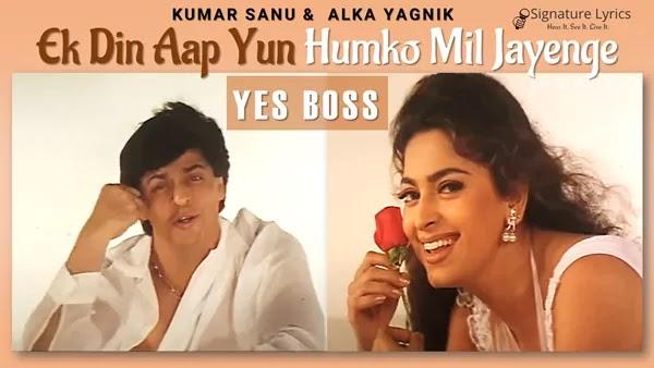 Ek Din Aap Yun Humko Mil Jayenge Lyrics - YES BOSS | KUMAR SANU, Alka Yagnik