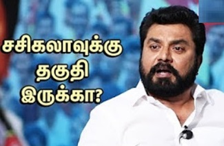 Rajini & Kamal in Politics? ADMK confusions | BJP Activities | Sarathkumar Interview