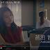 看YouTubeドラマ日劇學日文『主人公』(全日文字幕,完整6話可直接線上看)
